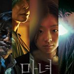 Download The Witch: Part 1 – The Subversion (2018) – Korean