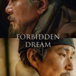 Download Forbidden Dream (2019) [Korean]