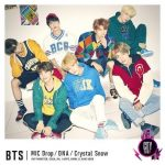 BTS 防弾少年団 – MIC Drop DNA Crystal Snow EP